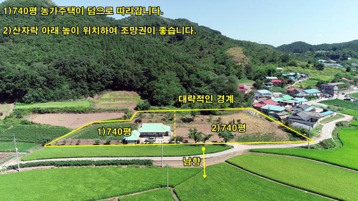 공주시 봉정동 원주민이 수십년간 보유한 최고 명당터!