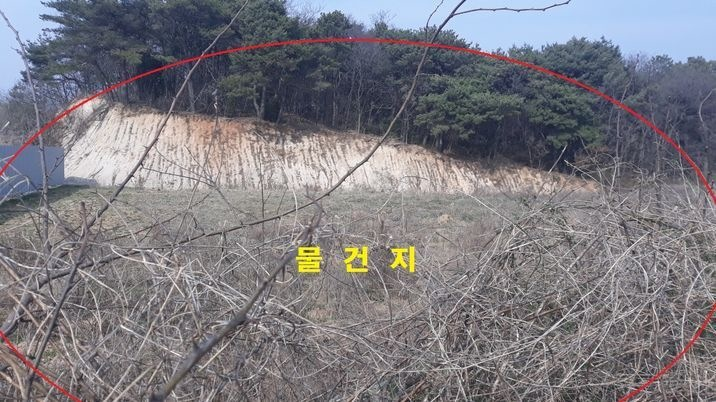 홍성 신시가지 가까운 곳,전원주택단지나 원룸신축용 토지