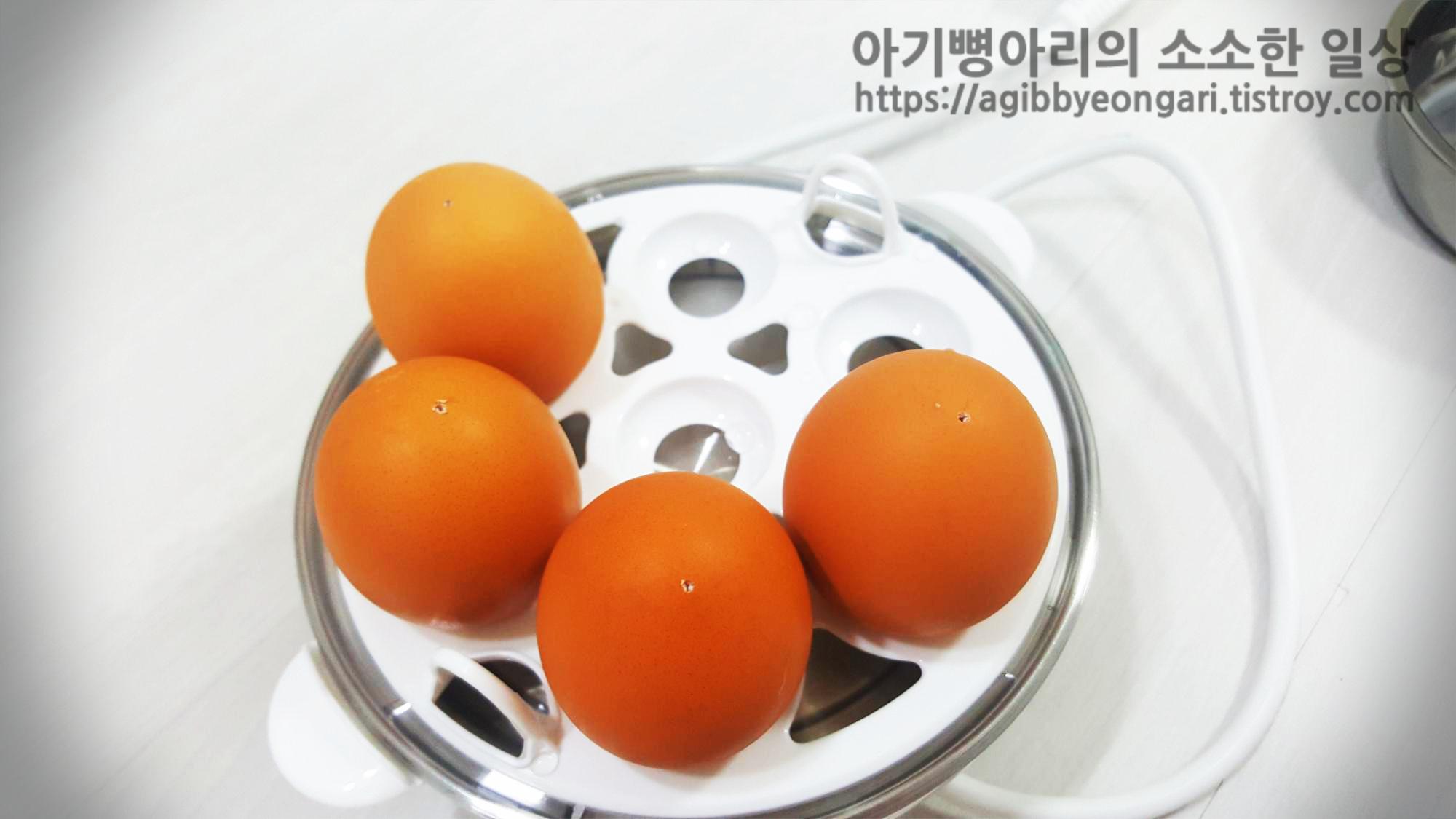 구멍난달걀