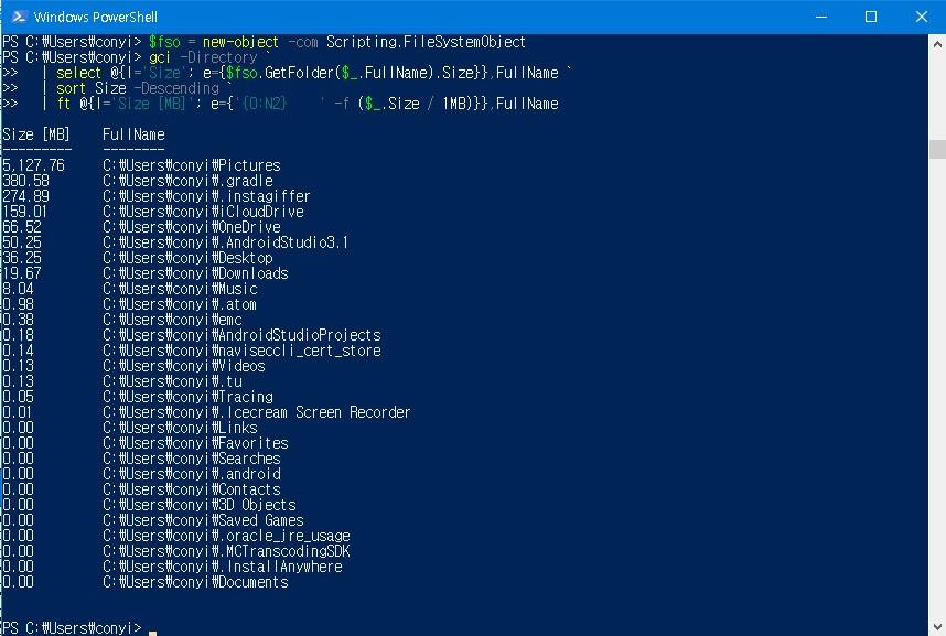윈도우10 폴더 용량 보는 방법 - PowerShell 이용방법