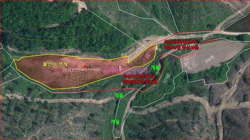민가(마을)와 1km! 용기있는 자연인이나, 캠핑장 부지로 추천