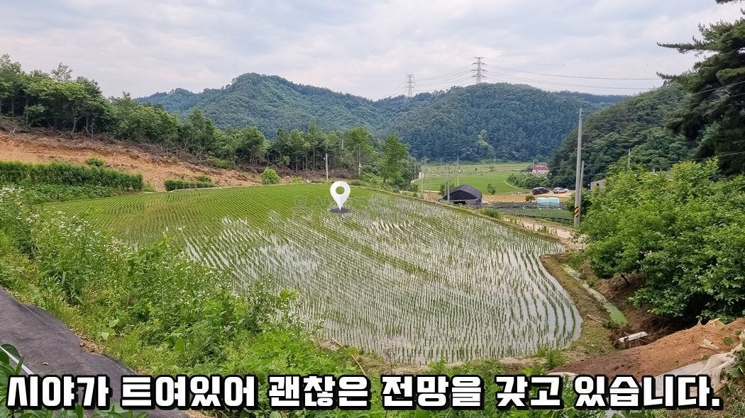 마을 상단부 외지인이 하나둘 들어오는 조용한 환경의 토지