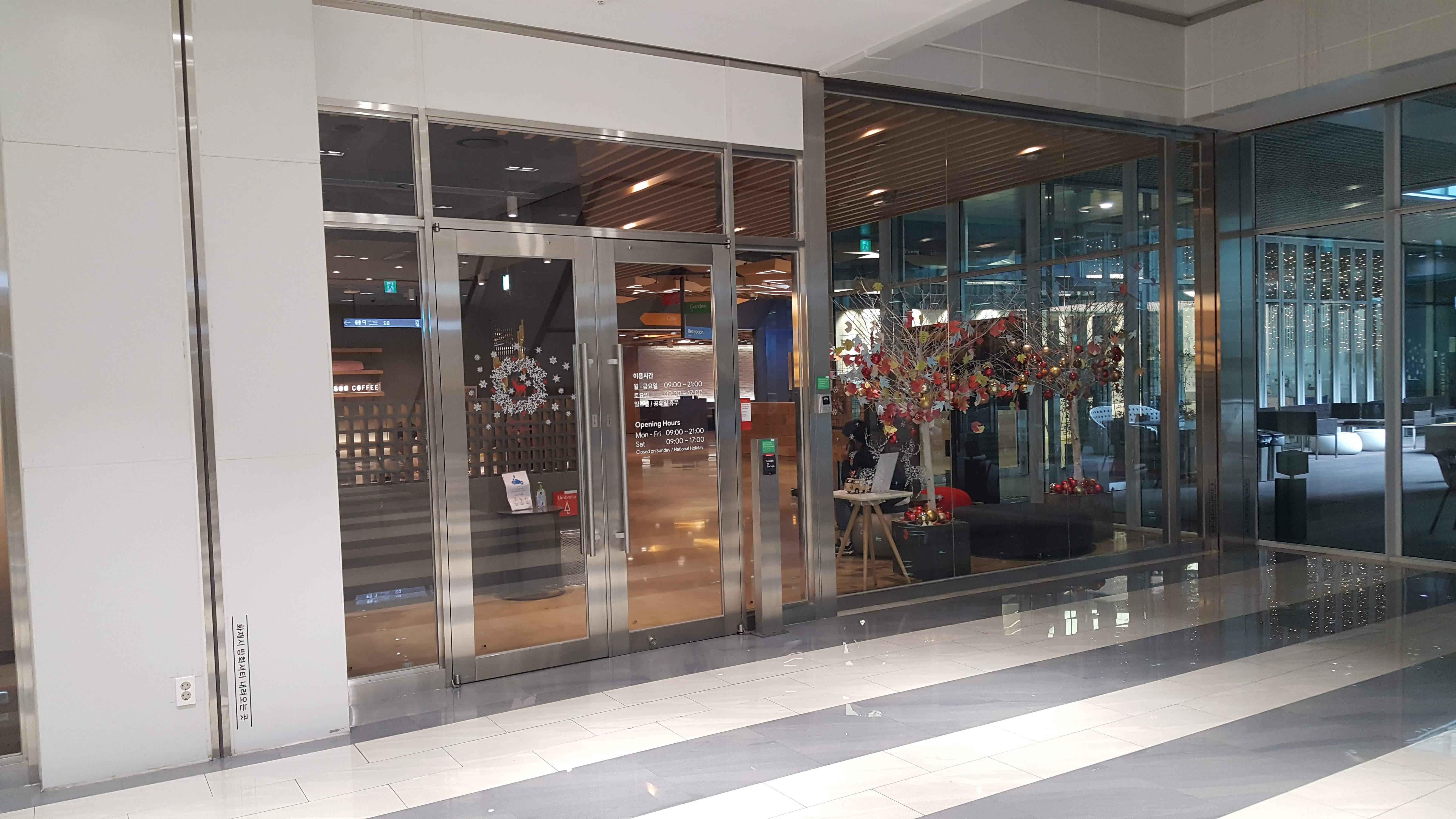 [Google Campus Seoul] 창업가들의 공간, 구글캠퍼스 서울