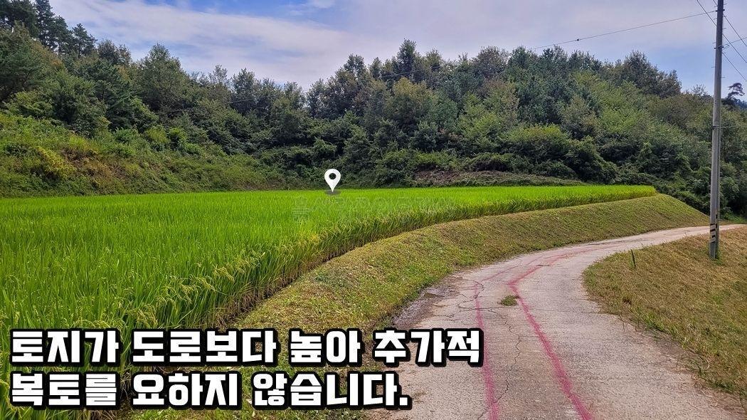산아래 외지인이 하나둘 들어오는 마을 가생이의 토지