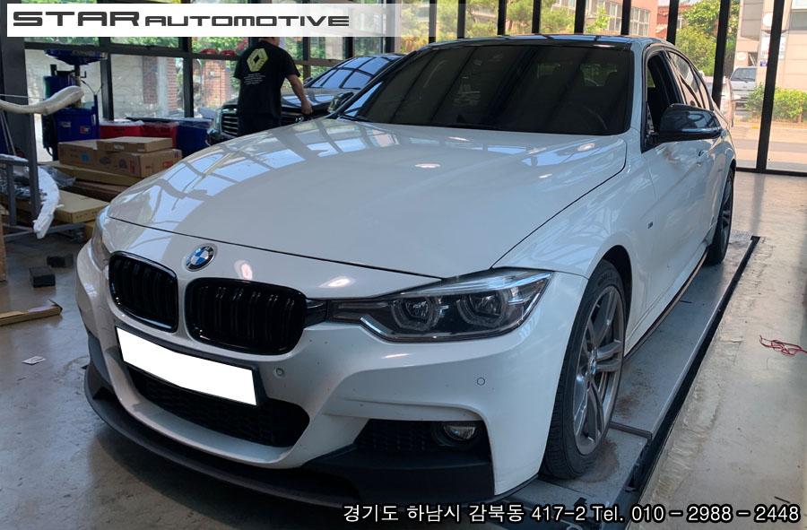BMW F30 320d M스포츠 퍼포먼스파츠 세트 장착 - 수입차튜닝샵 스타오토모티브