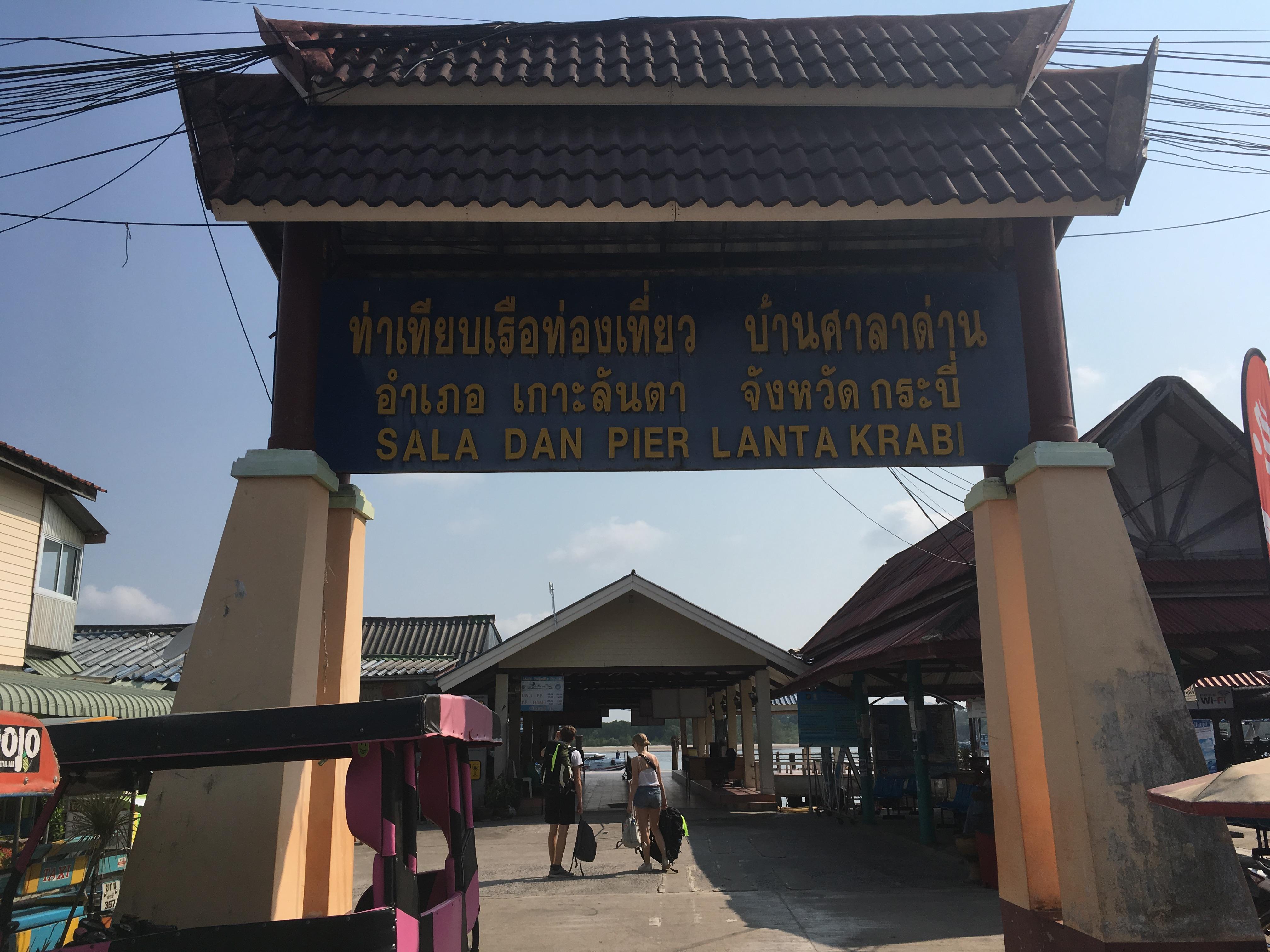 [다섯번째 나홀로 여행 10탄] 꼬란타(Koh Lanta)에서 꼬리뻬(Koh Lipe) 들어가기