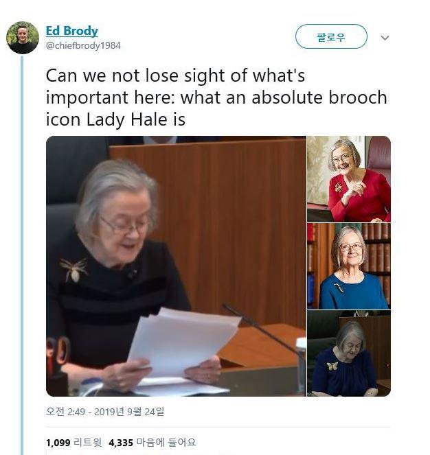 英대법원장 '독거미 브로치' 뜨거운 화제...존슨 총리 잡는다는 메시지?