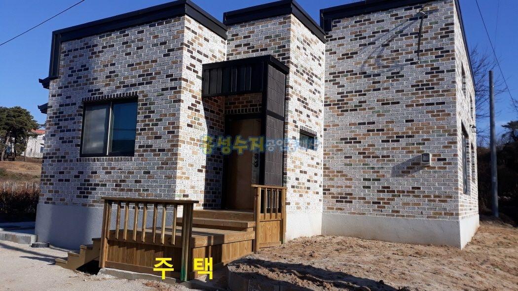 홍성시내권에 있는 잘 지은 신축주택
