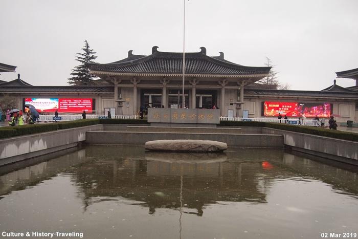 중국 시안 산시역사박물관(陕西历史博物馆)