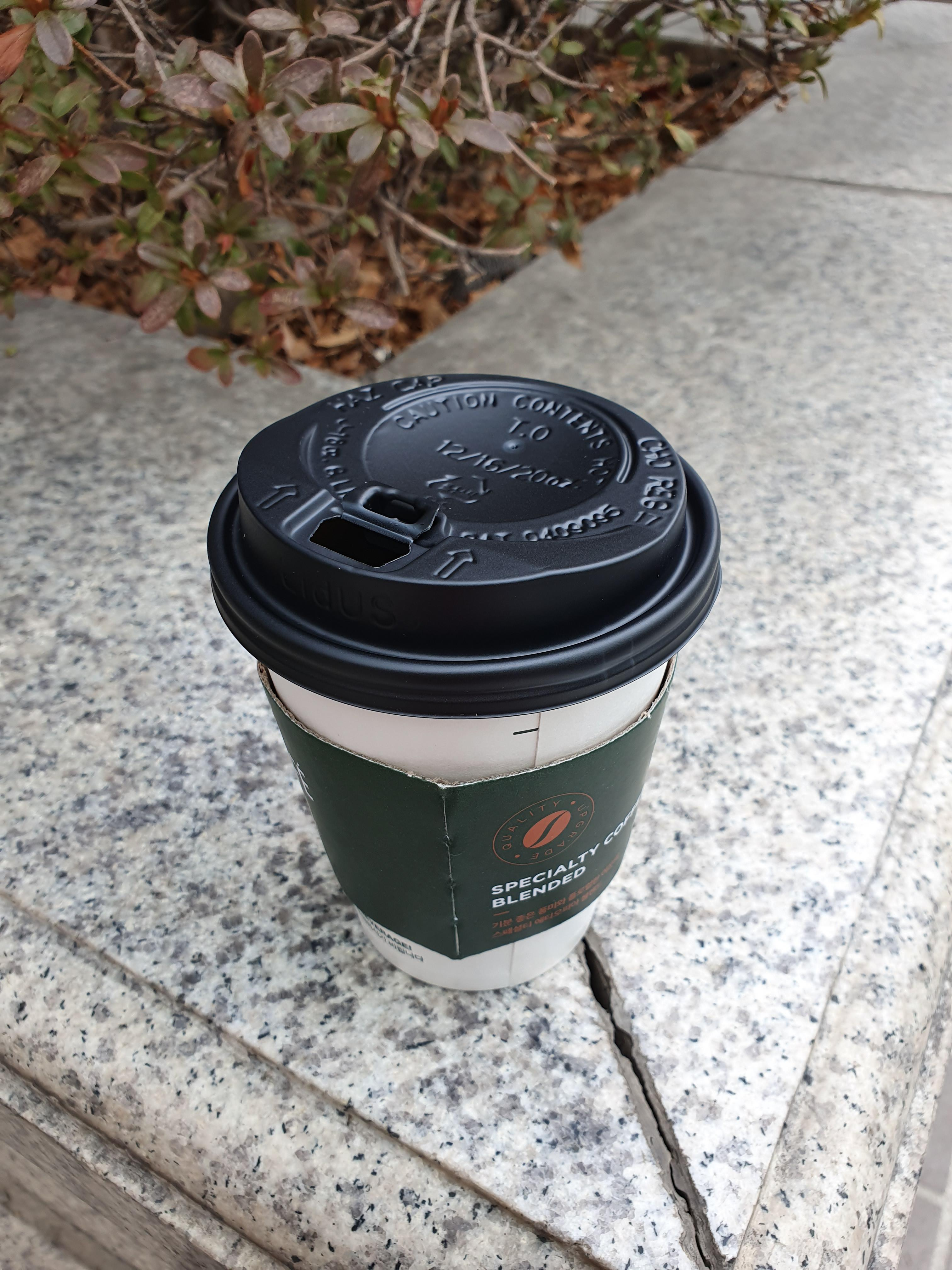 500원짜리 커피를 마시다 (500원의 행복) : 포인트 1천원 + 500원 결제