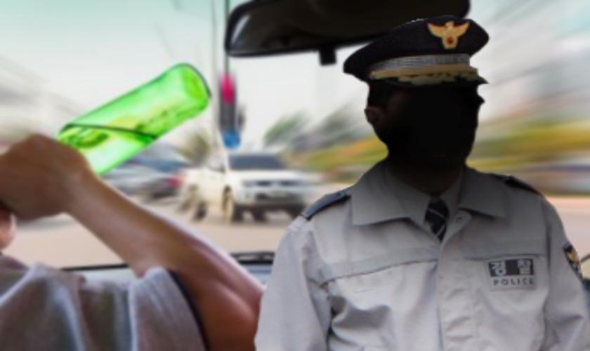 현직 경찰 간부, 음주운전하다 교통사고 내고 도주