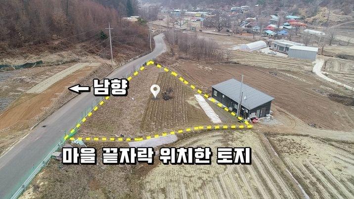 면소재지 인근 마을끝자락 저렴한 금액의 토지
