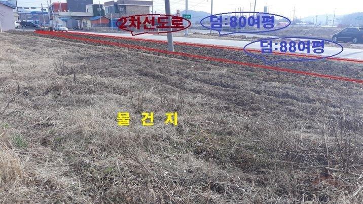 4차선도로에 가까운 곳,2차선도로와 접해 있는 활용도 높은 토지