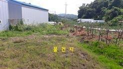 면소재지 뒷 쪽 남향받이 전원주택용 저렴한 토지