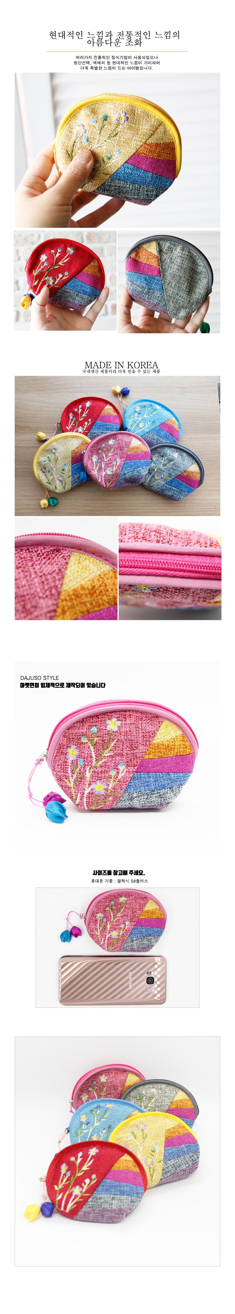 반달모양 한국풍 색동 동전 지갑(5colors) - 다주소, 3,000원, 동전/카드지갑, 동전지갑