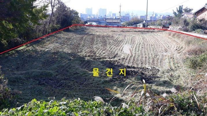 홍성시내 역세권에 조용하고 한적한 곳에 있는 토지