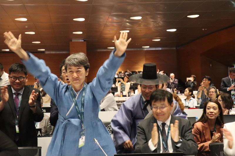 조선 시대 교육기관 '한국의 서원' 유네스코 세계유산 등재