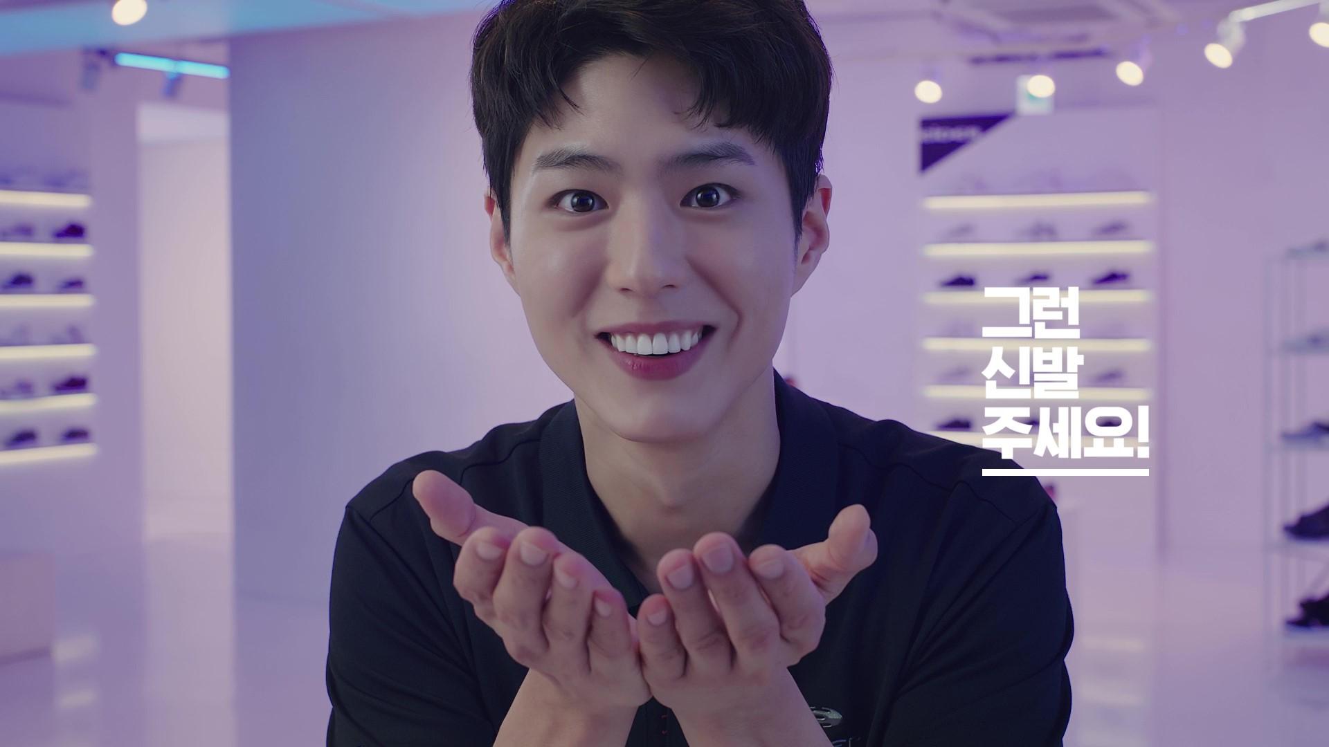 박보검광고