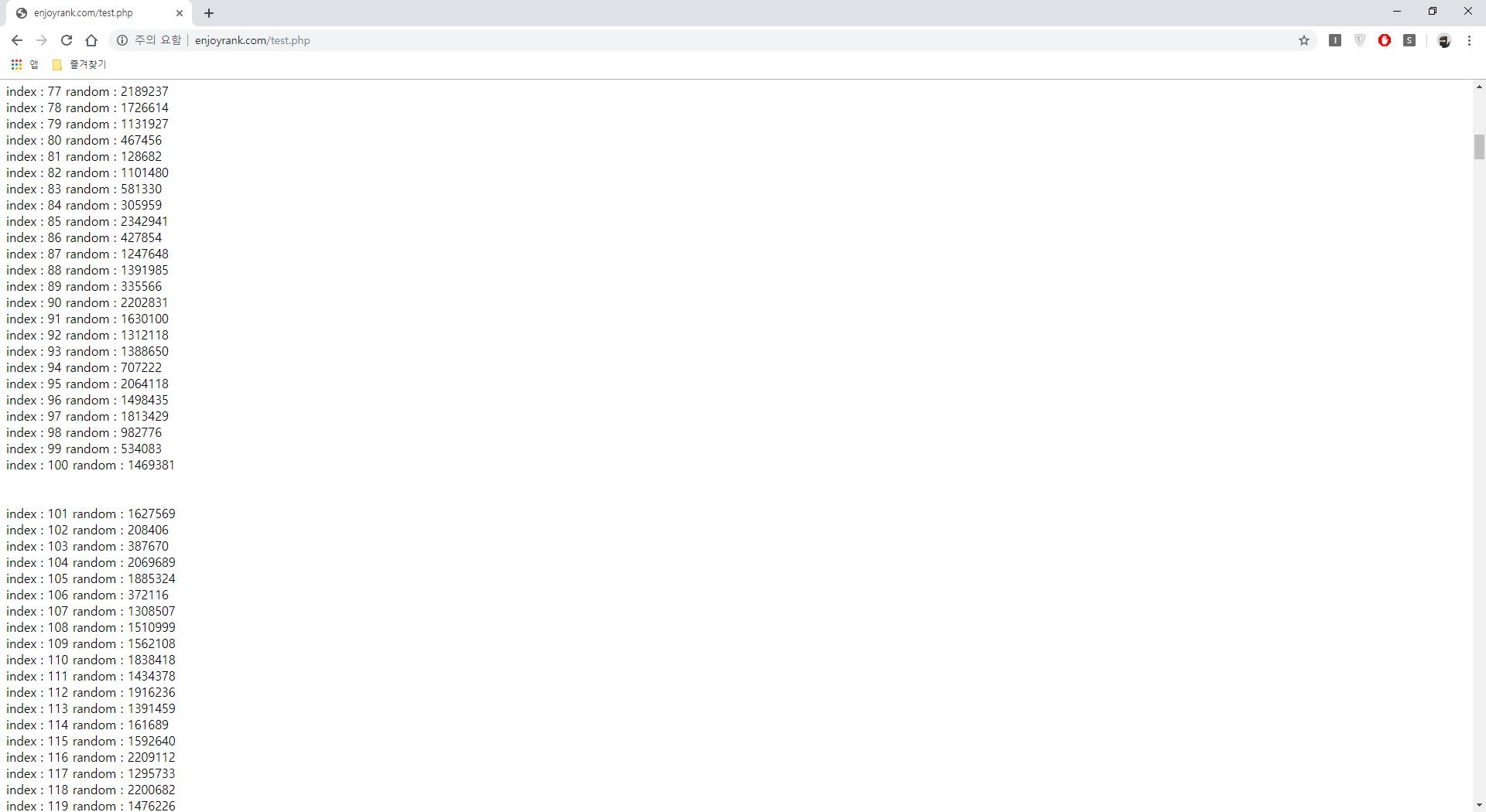 PHP for 문 100개씩 나눠서 서버 전송이나 기타 작업이 필요할 때 활용하기 위한 소스
