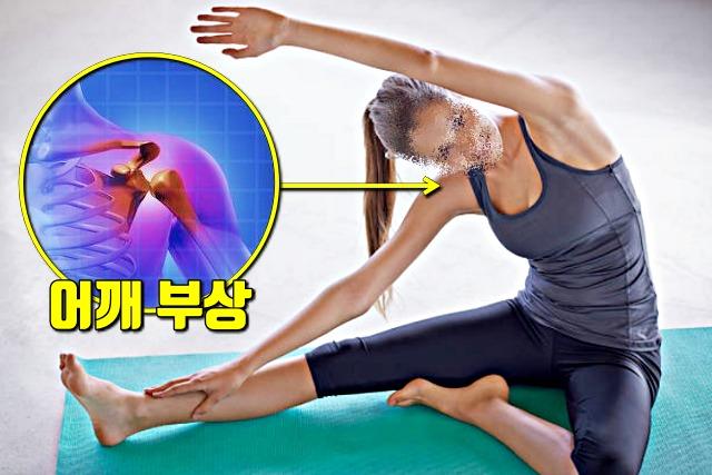운동후 스트레칭, 어깨 다침, 다이어트, 건강