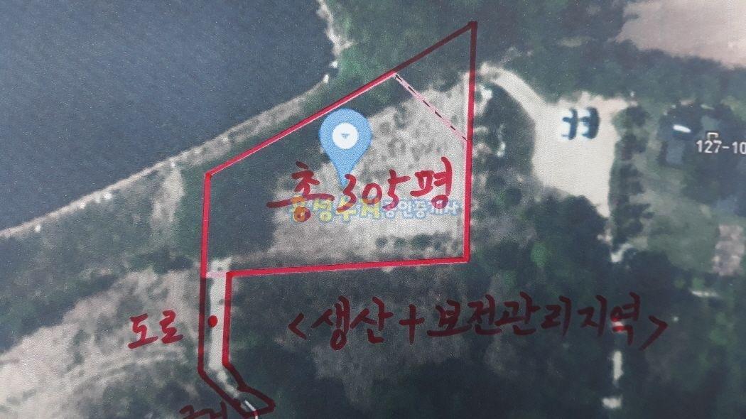 [가격다운:9천5백만원]홍성 역세권, 정남향 전원주택용 토지