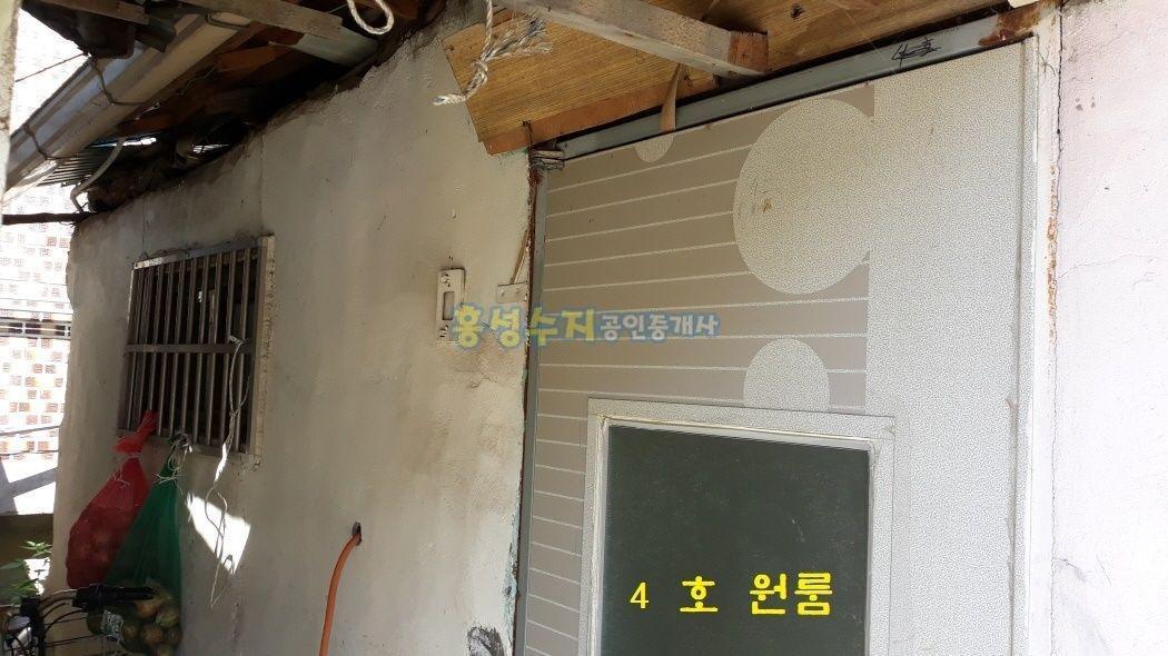 홍성시내에 임대료가 나오는 단독주택 2채 급매물