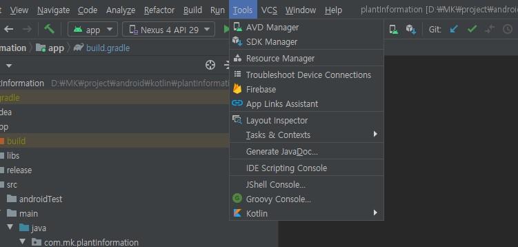 Tools -> Firebase