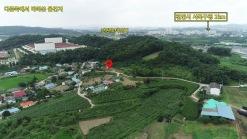 북천안i.c (서북구청) 2km 교통,생할 좋은 시세이하 급매
