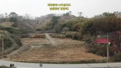 흙사랑부동산 (공주점)
