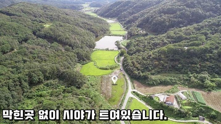 산이 감싸는 조용한 마을 초입에 저수지를 바라보는 토지