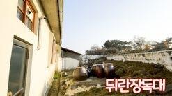 귀농의 메카 홍동면 문전옥답과 시골농가주택