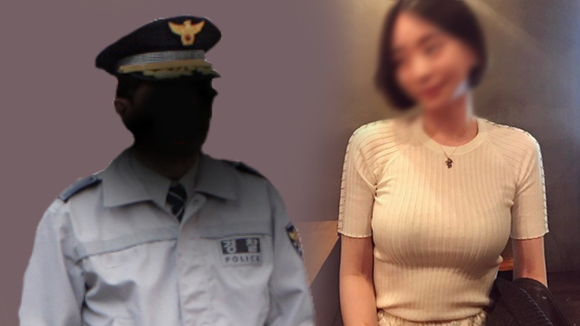 '황하나 마약 봐주기 의혹' 경찰관…수 천 만원 받은 정황 포착