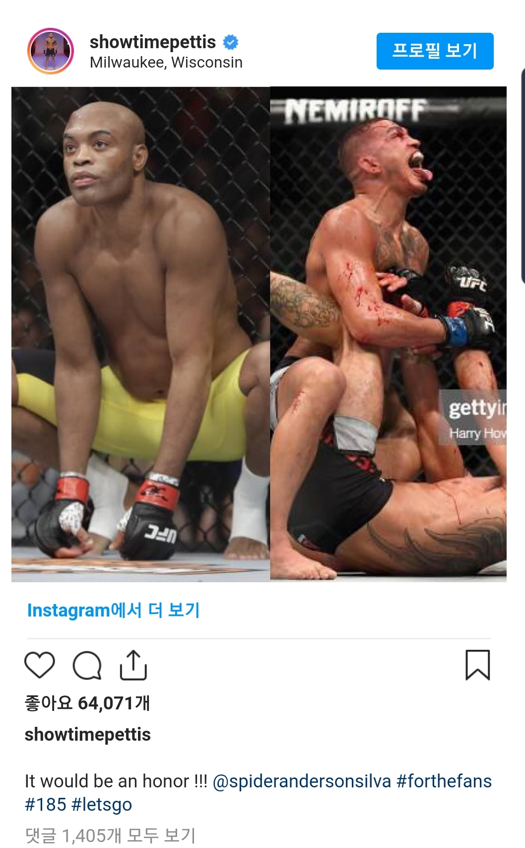 [UFC 매치업 뉴스] 앤더슨 실바에게 도전장을 내민 앤소니 페티스와 앤더슨 실바의 반응