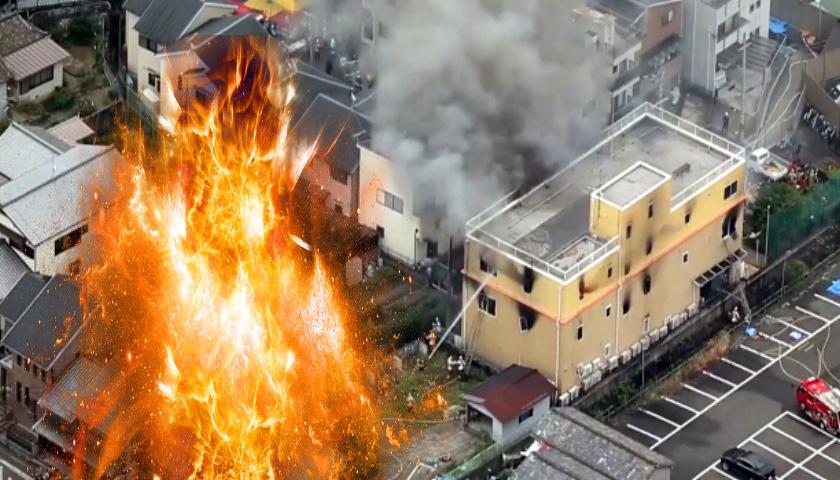 일본 교토서 방화 대참사…최소 33명 사망