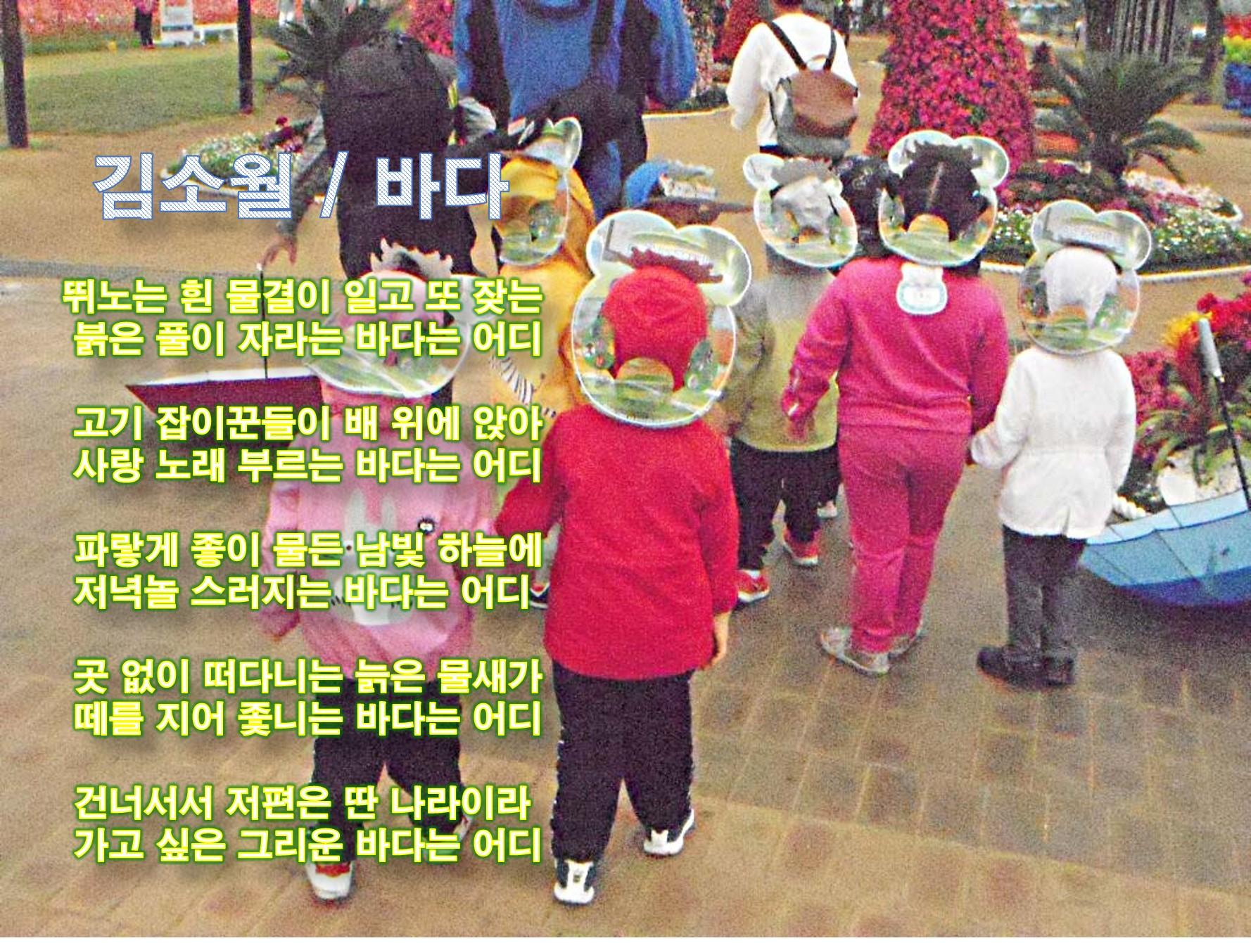 이 글은 파워포인트에서 만든 이미지입니다  초혼 / 김소월
