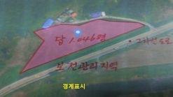 웅천읍 배산임수 명당터에 자리한 토지입니다