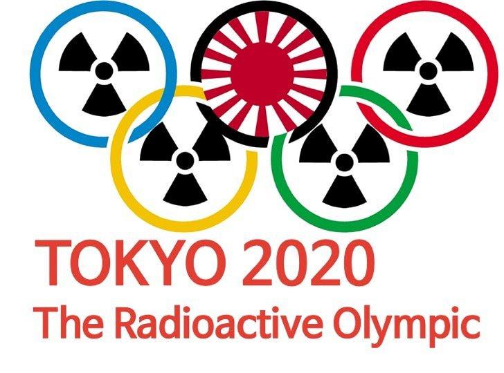 방사능 올림픽은 절대로 안된다