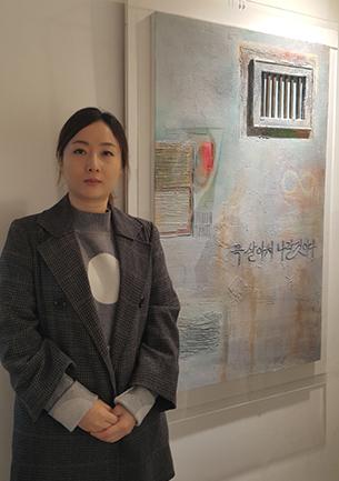북한인권증진 센터 이한별 소장