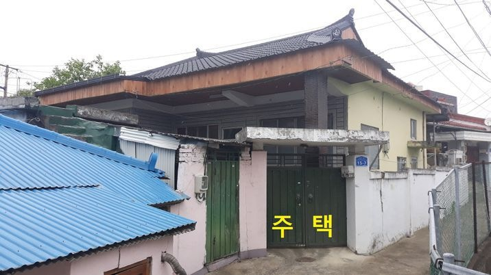 홍성읍 학교 밑 쾌적한 마을에 저렴한 단독주택 급매물!!