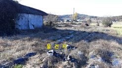 구옥 철거 후 주택신축 가능한 토지 절반가격 급매물!