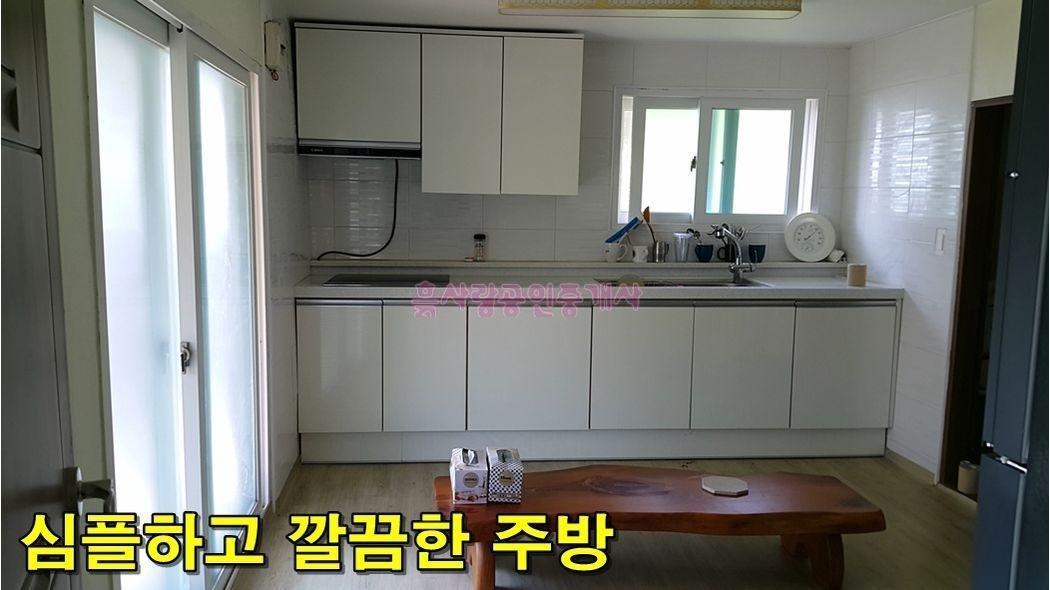 ktx 공주역(투자good) 올수리된 농가주택
