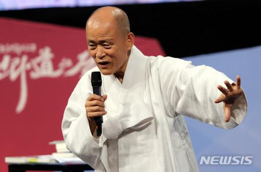 한민족의 자긍심을 일깨워준 도올 김용옥