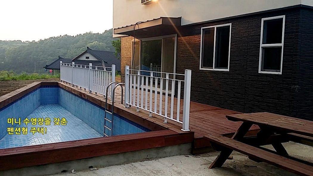 충남 공주시 유구읍 수영장 갖춘 아담한 별장형 신축 주택.