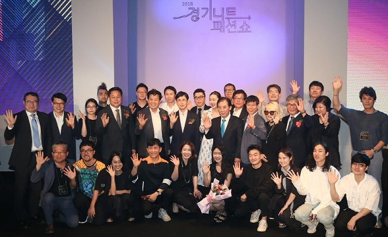 2019 경기 니트 패션쇼, 10월 10일부터 4일간 고양 킨텍스서 개최