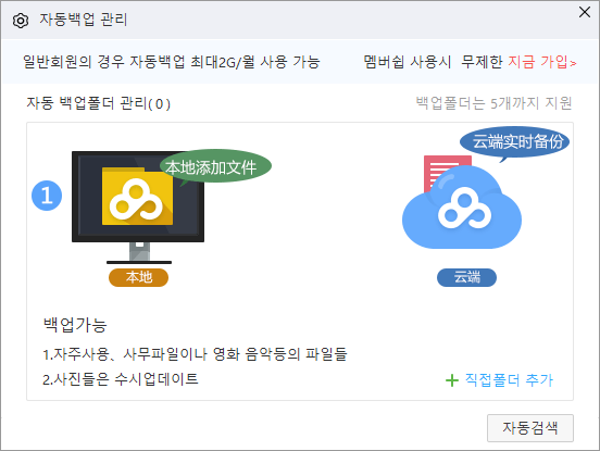 바이두 클라우드 BaiduNetdisk 6.9.6.9