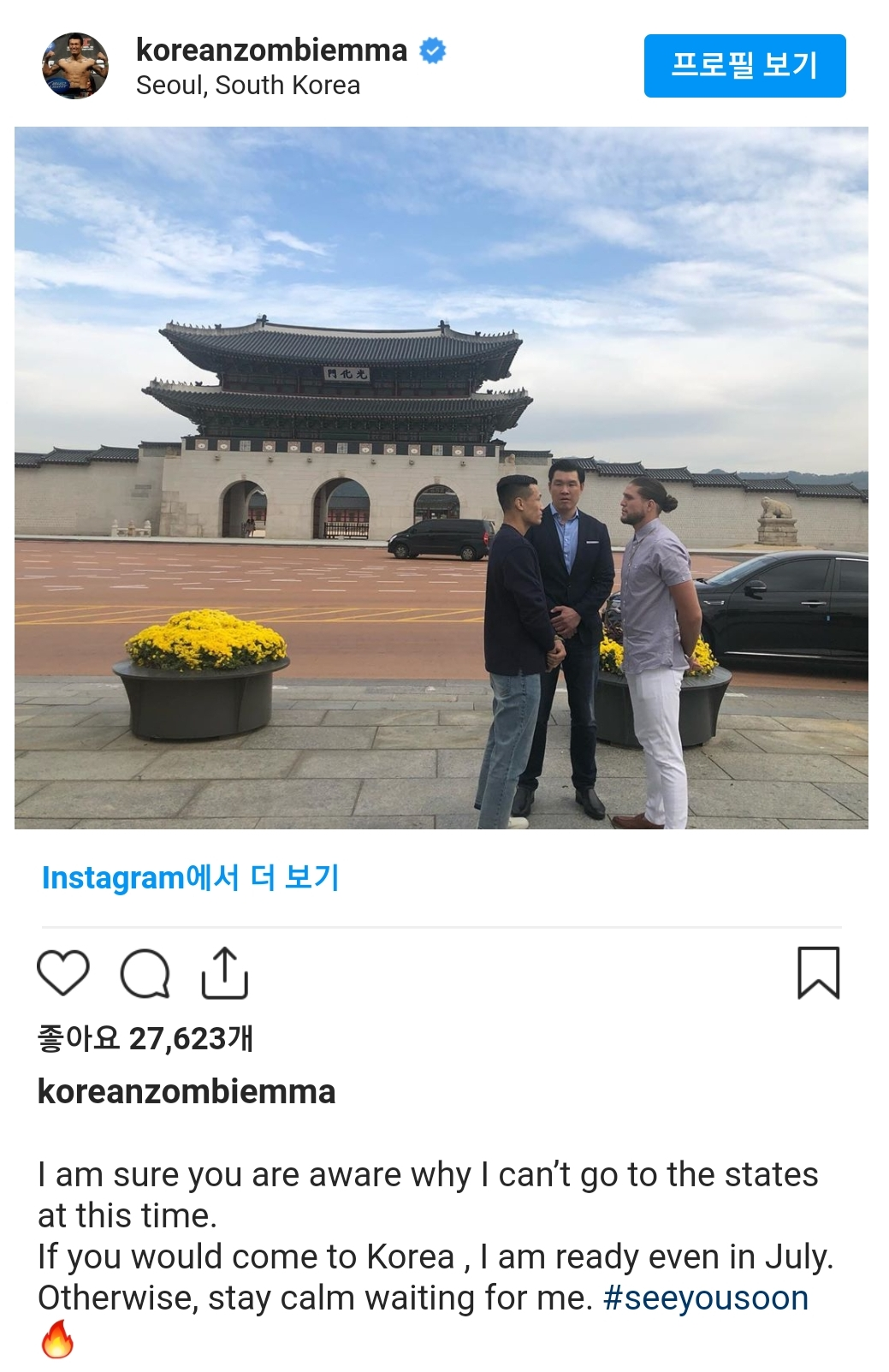 [UFC 트윗 단신] 브라이언 오르테가의 도발에 대한 정찬성의 반응   파이트 아일랜드 사진 공개