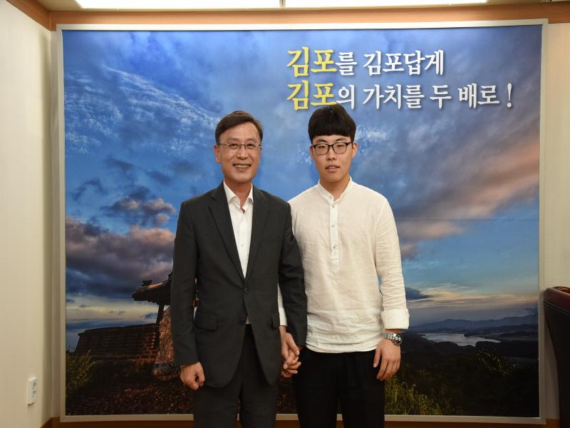 정하영 시장, 국제기능올림픽 우수상 수상 김포제일공고 출신 김한권 씨 격려