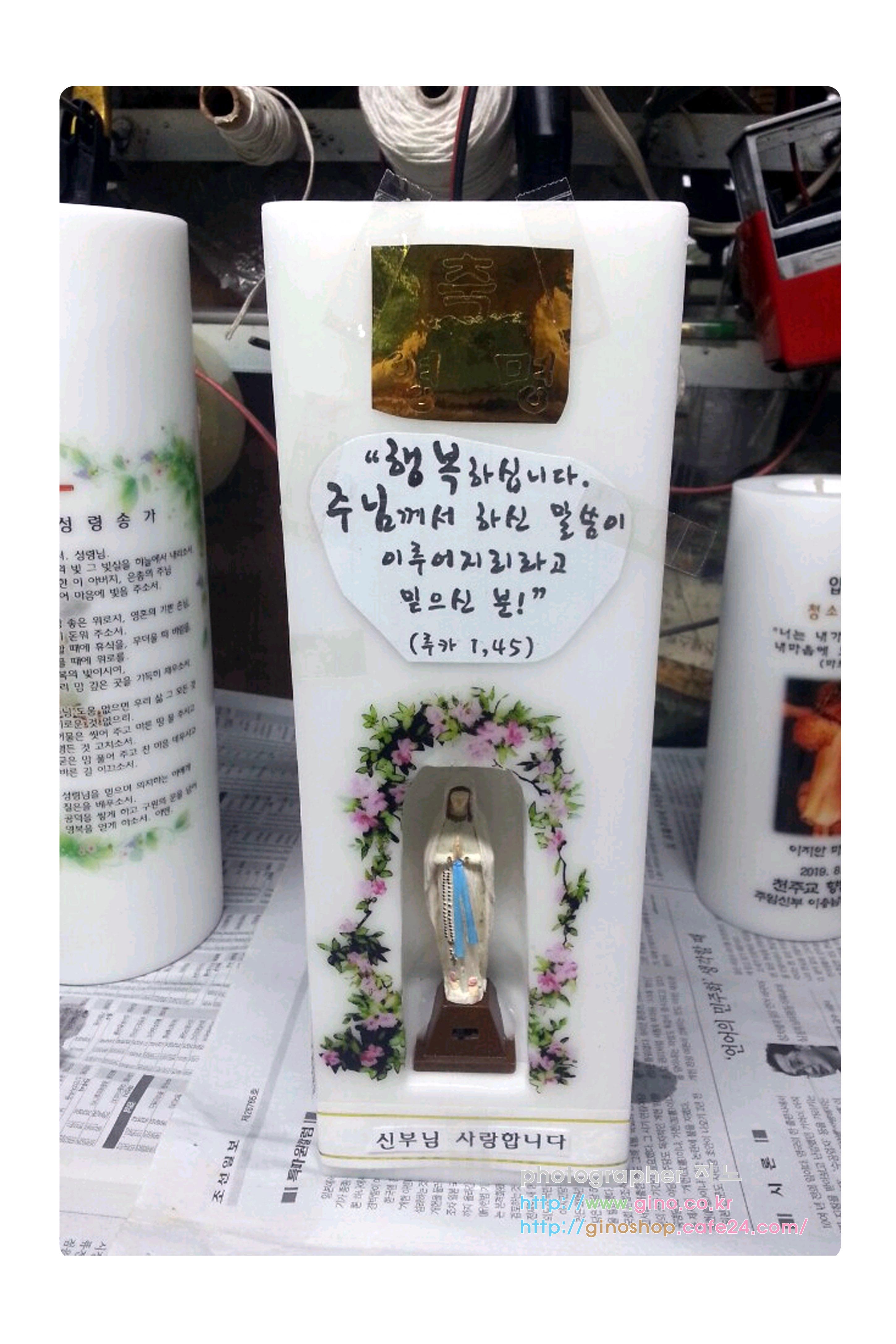인천교구 원당동성당 영명축일 성모 led 캔들 종이 시안