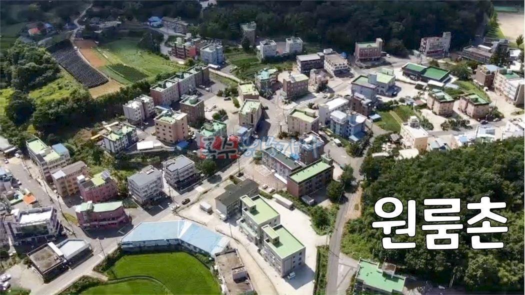 홍성읍 남장리 3개 대학가 밀집 지역 튼튼한 원룸 건물 매매