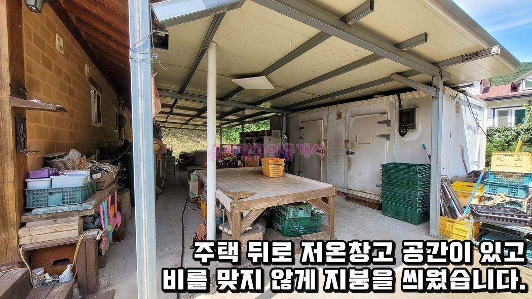 잘 지어진 개량한옥 주택과 수익형 버섯재배사를 갖춘 귀농형 매물